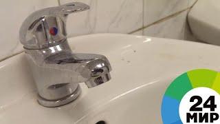 Грязь и черви из крана: в Аджарии жалуются на качество водопроводной воды - МИР 24