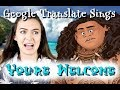 """Google Translate Sings: """"You're Welcome"""" from Moana (PARODY)"""