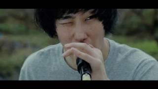 ハルカミライ - カントリーロート?(Official Music Video)
