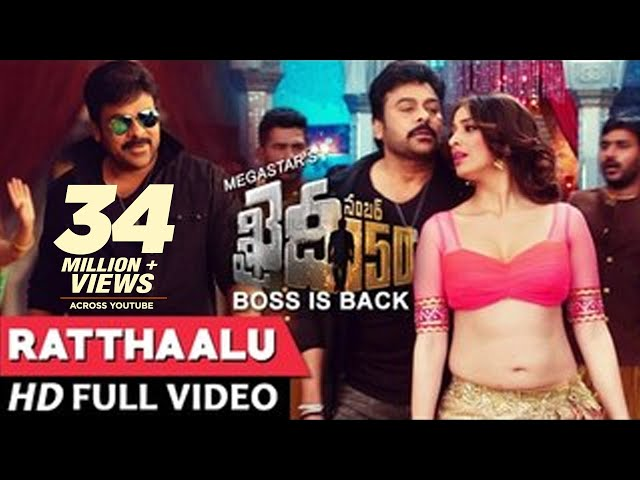 Ratthaalu Full Video Song | KhaidiNo150 Movie Songs | Chiranjeevi | Kajal
