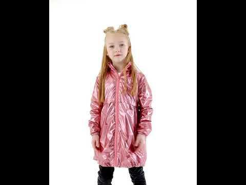 Куртка Geburt 1081-1SA20