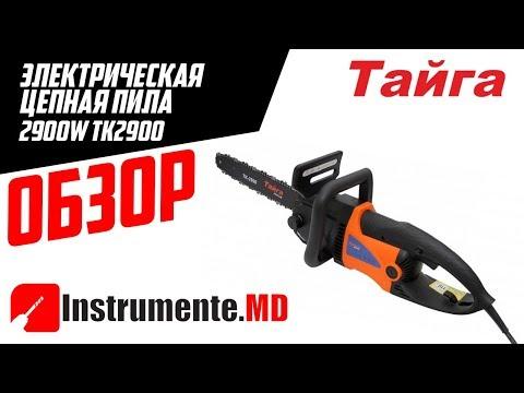 Fierăstrău electric cu lanț 2900W TK2900 ТАЙГА