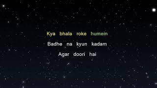 Yeh Dooriyan - Love Aaj Kal 2 (Karaoke Version) - YouTube