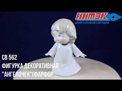 """Фигурка декоративная """"Ангелочек""""(фарфор). Арт.SH-05-2"""