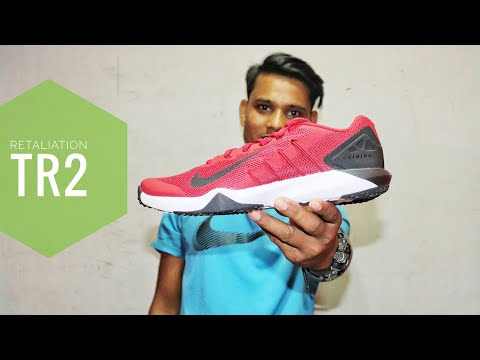 Retaliation trainer 2 | Shoes for gym workout