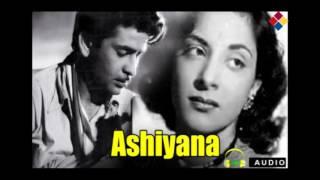 Sama Hai Bahar Ka | Ashiana 1952 | Lata Mangeshkar