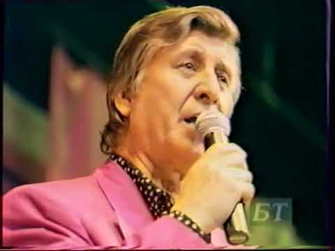 Авторский концерт Эдуарда Ханка (1996)