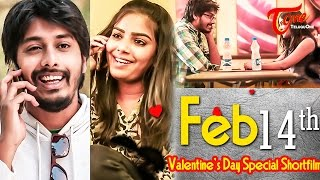 Feb 14th | Valentine's day Special Telugu Short Film