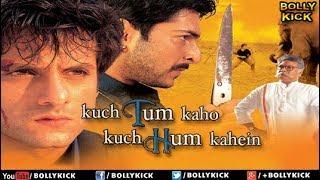 Kuch Tum Kaho Kuch Hum Kahein Full Movie  Hindi Movies 2017 Full Movie  Hindi Movies