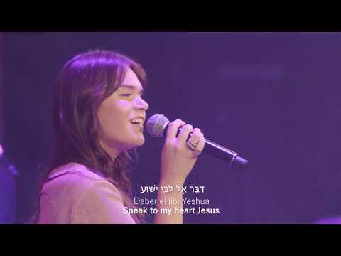 Daber El Libi(Speak To My Heart)