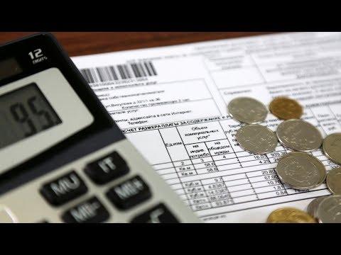 Услуги ЖКХ хотят собрать в единой платежке, для чего?