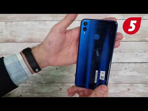 Смартфон HONOR 8X JSN L21 4GB64GB Blue