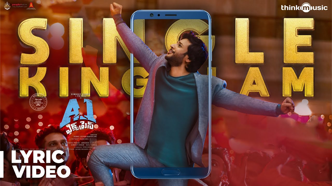 Single Kingulam – Rahul Sipligunj Lyrics
