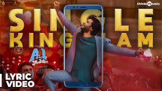 A1 Express | Single Kingulam Song Vertical Video | Sundeep Kishan, Lavanya Tripathi | Hiphop Tamizha