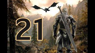 Приключения мечника в мире Скайрима (skyrim redone+куча модов) #18 Эбонитовая броня!