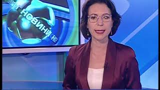 """Объектив-новости"" 1 октября 2019"