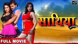 Sathiya Sath Nibhana | Full Movie 2020 | Khesari Lal, Pakhi Hegde | New Bhojpuri Movie 2020