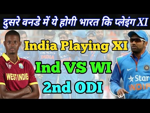 India VS West Indies 2nd ODI || India Playing XI || India Team Squad VS West Indies In 2nd ODI