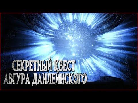 Читать онлайн академия магии танец огня