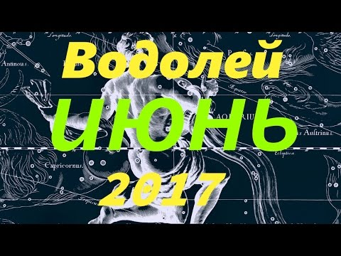 Гороскоп на 2017 год по знакам года от тамары глоба
