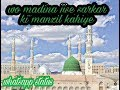 Islamic whatsapp status