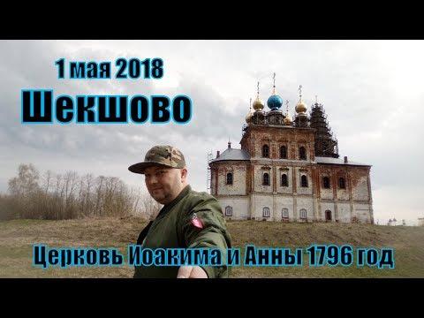Церковь с.соловцовка пенза