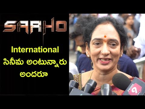 Krishnam Raju Review About Saaho At  IMAX Theatre