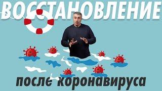 Комаровский назвал симптомы «постковида»