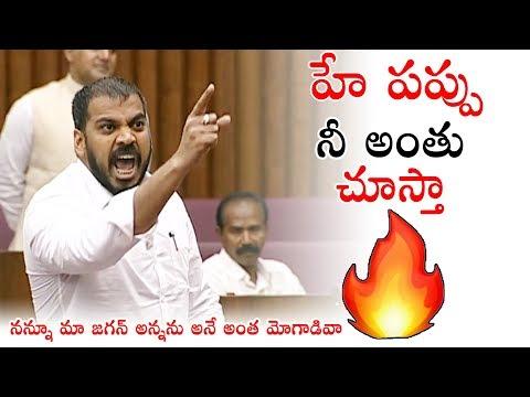 MUST WATCH : Minister Anil Kumar Yadav Sensational Comments On Nara Lokesh | Political Qube