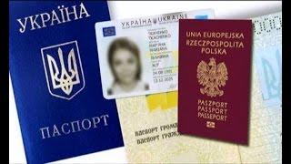 В Україні хочуть карати за подвійне громадянство
