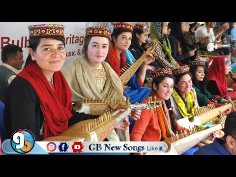 Brushaski And Balti Bazam Video Courtesy:Saad Ata Barcha At Altit Hunza -Gb New Songs