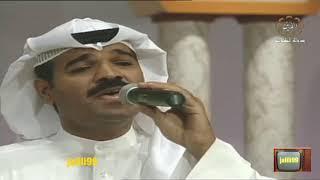 تحميل و مشاهدة HD ???????? حبيبي عسى ربي يجازيه / محمد البلوشي استديو تلفزيون الكويت MP3