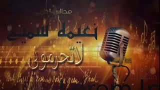 اغاني طرب MP3 نعيمة سميح لاتحرموني منه ♫ Naima Samih تحميل MP3