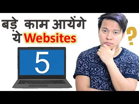 5 Most Useful Websites For Every Computer User Must Know | Computer Tips and Tricks