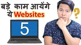 5 Most Useful Websites For Every Computer User Must Know | Computer Tips and Tricks - Download this Video in MP3, M4A, WEBM, MP4, 3GP