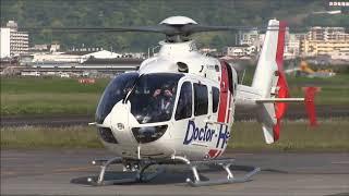 奈良県ドクターヘリJapaneseEMSHelicopterTakeoff