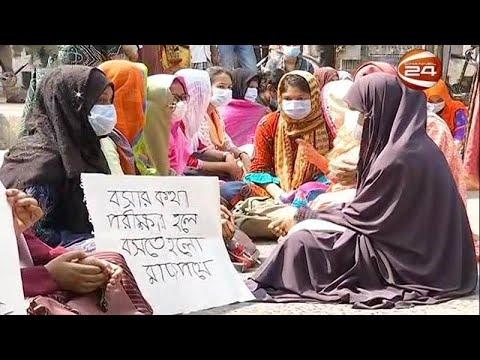 এবার আন্দোলনে নেমে দাবি আদায় জাতীয় বিশ্ববিদ্যালয়ের শিক্ষার্থীদের