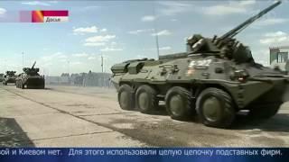 Украинские военные пошли на махинации, чтобы обеспечить ремонт техники в армии
