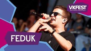 Feduk. Live на VK FEST 2018