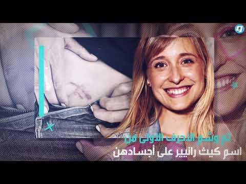 فيديو بوابة الوسط | الممثلة أليسون ماك أمام القضاء بتهمة الإتجار في الجنس