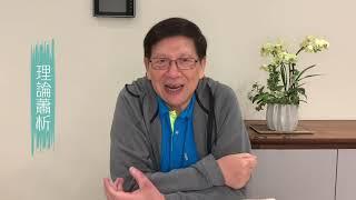 (中文字幕)同大家分享下網購生意經 從HKTVmall和Amazon說起〈蕭若元:理論蕭析〉2020-04-29