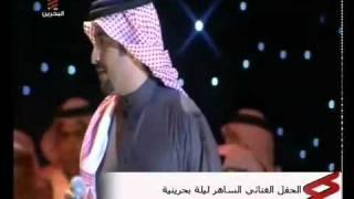 تحميل و مشاهدة يا منام عادل محمود MP3