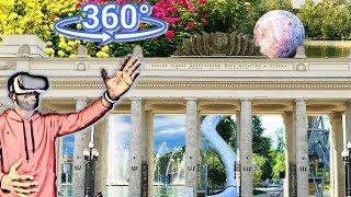Панорамное Видео 360 VR 4K для очков виртуальной реальности. Парк Горького день города