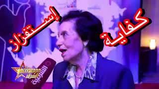 تحميل اغاني رجاء حسين توجه رسالة نارية لمحمد رمضان MP3