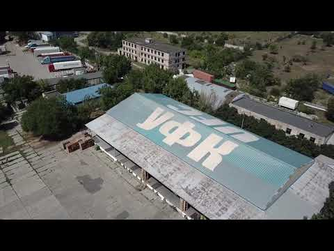 Продаю склад Тираспольское шоссе. Цена 1900000 USD видео