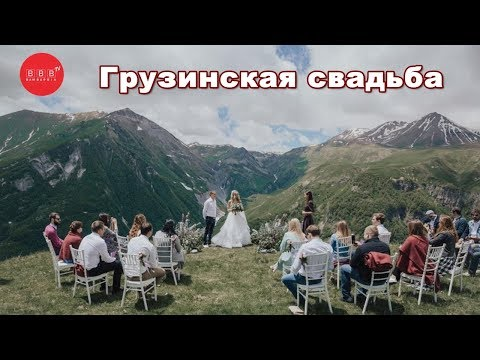Секс видео на грузинские прощения