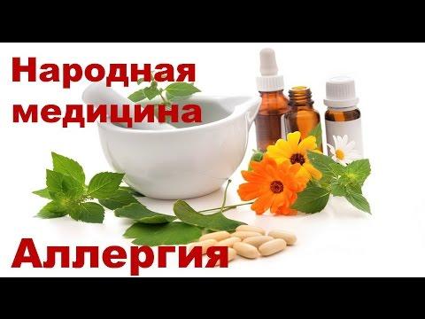 Нарколог донецк лечение от алкоголизма