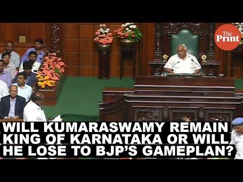 Will Kumaraswamy remain king of Karnataka or will he lose to BJP's gameplan?
