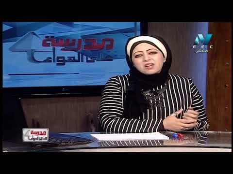 لغة إنجليزية 6 ابتدائي حلقة 11 ( At school ) أ فاطمة عبد الواسع 16-04-2019