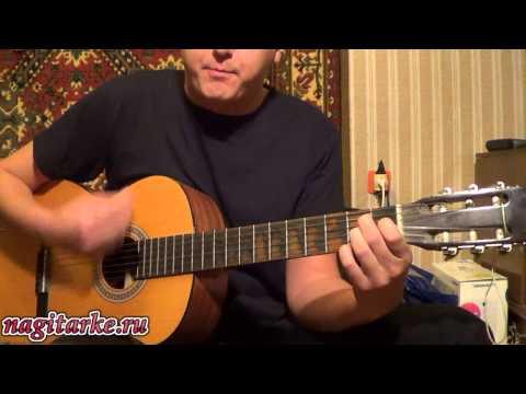 Сектор Газа - Лирика на гитаре
